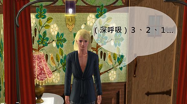 Screenshot-152-3拷貝