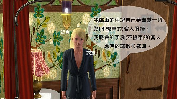Screenshot-152-4拷貝
