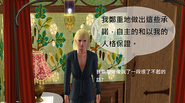 Screenshot-152拷貝
