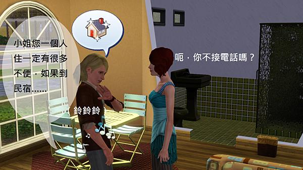 Screenshot-165-2拷貝