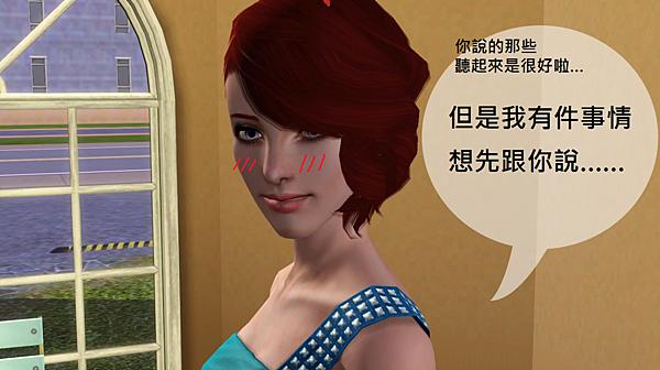 Screenshot-171-2拷貝