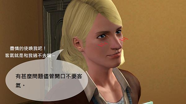 Screenshot-172拷貝