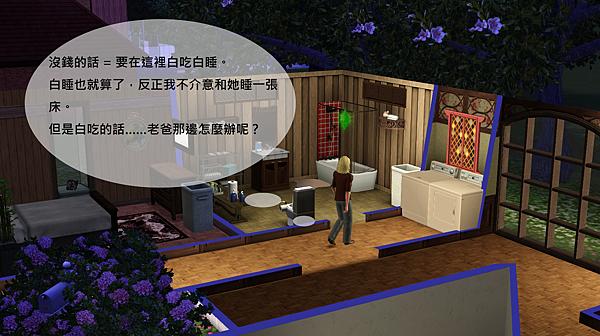 Screenshot-186拷貝