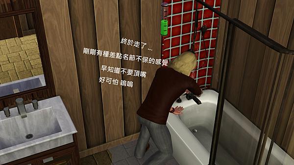 Screenshot-191拷貝