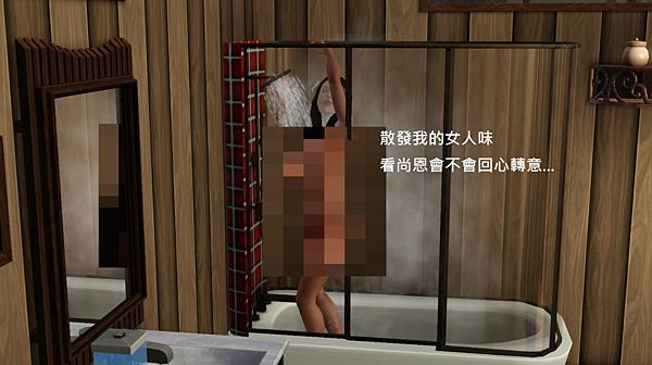 Screenshot-227