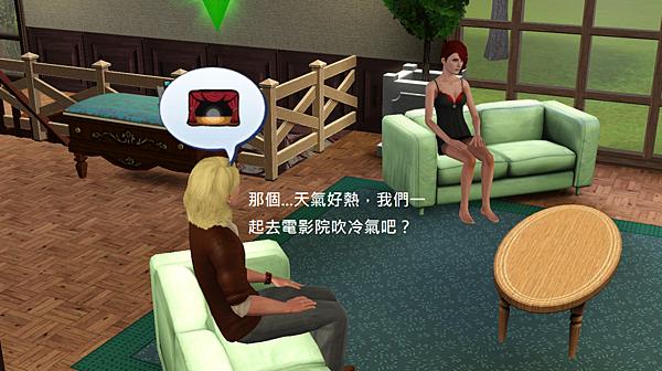 Screenshot-234-2
