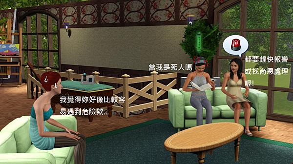 Screenshot-318