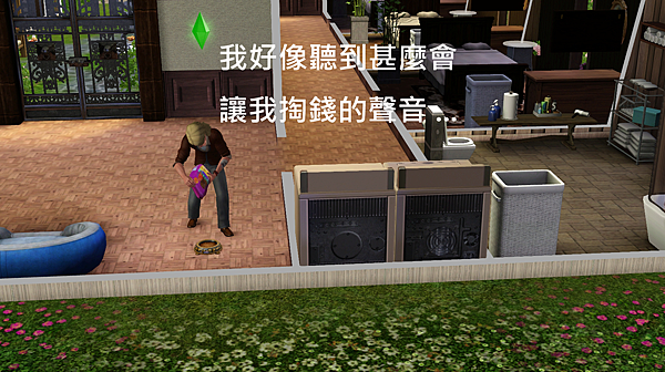 Screenshot-409拷貝