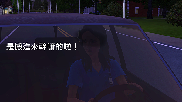Screenshot-430-2拷貝