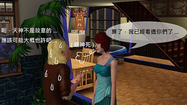 Screenshot-445-2拷貝