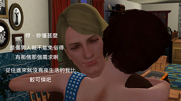 Screenshot-460拷貝