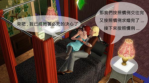 Screenshot-465拷貝
