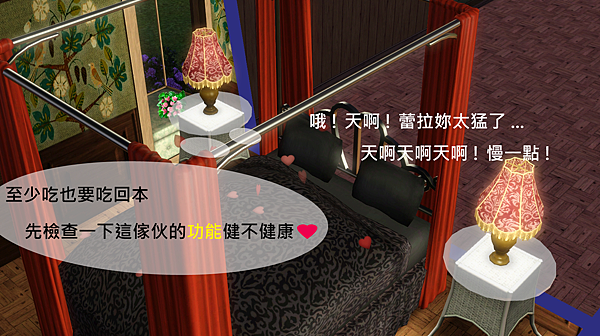 Screenshot-466拷貝