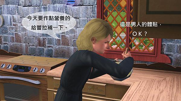 Screenshot-511拷貝