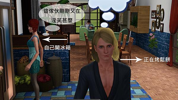 Screenshot-513拷貝