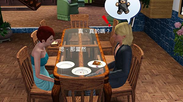 Screenshot-516-2拷貝
