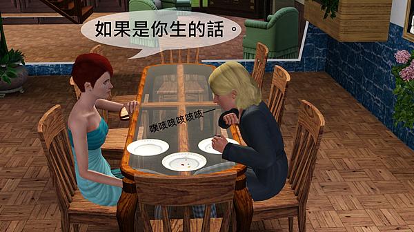 Screenshot-517拷貝