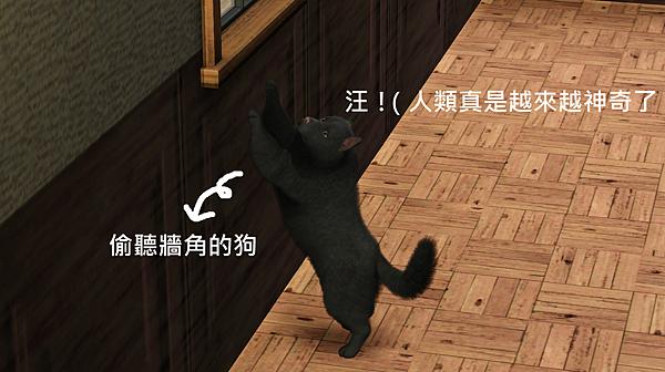 Screenshot-519拷貝