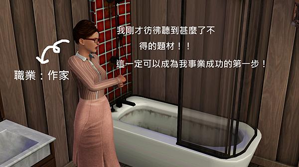 Screenshot-520拷貝