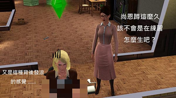 Screenshot-521拷貝