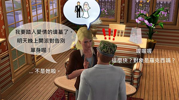 Screenshot-523拷貝