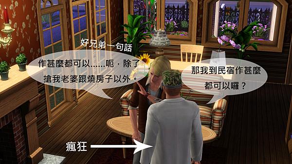 Screenshot-526拷貝