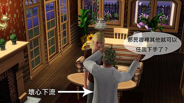 Screenshot-527拷貝