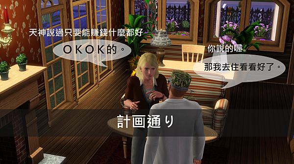Screenshot-528拷貝