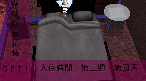 Screenshot-546拷貝