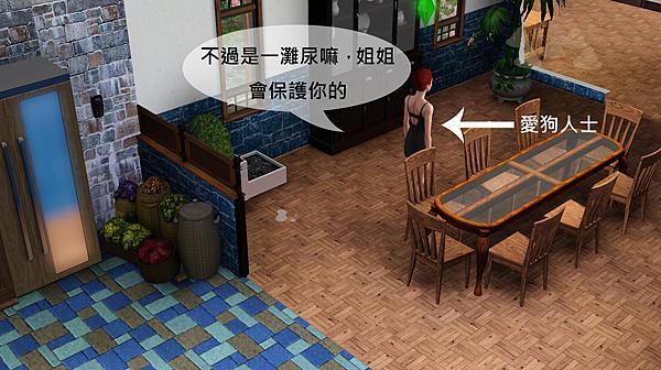 Screenshot-557拷貝