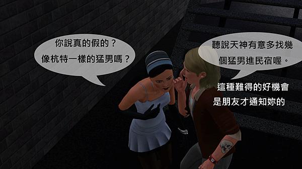 Screenshot-571拷貝