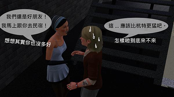 Screenshot-572拷貝