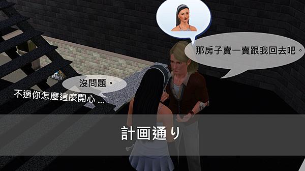 Screenshot-574拷貝