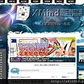 Xmind-2013