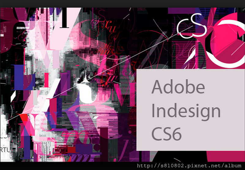 Adobe-InDesign-CS6