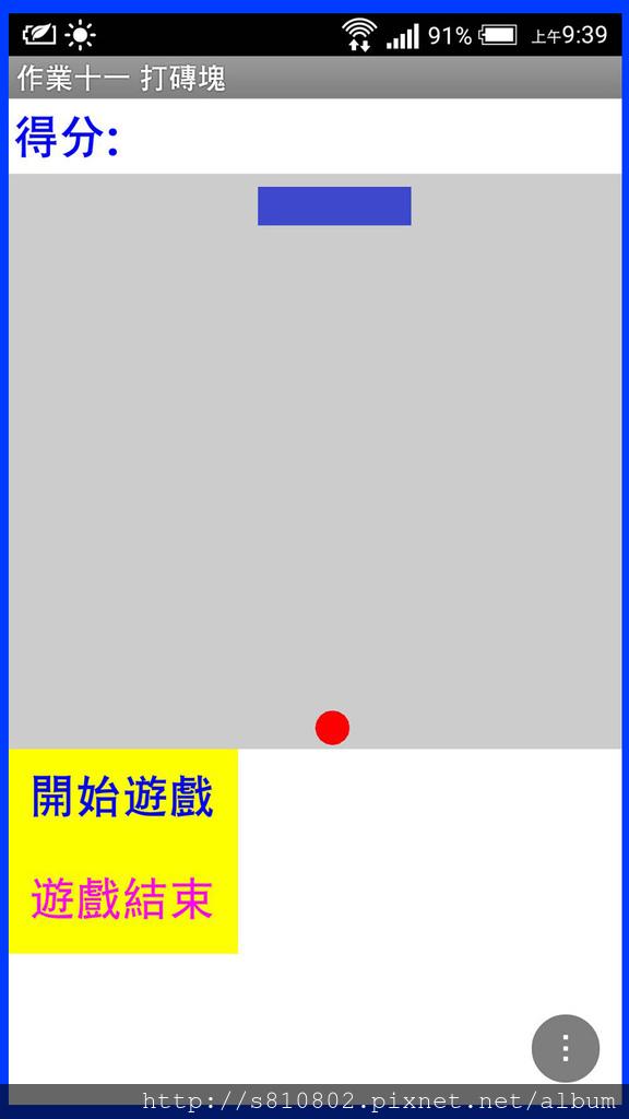 o03-04.jpg