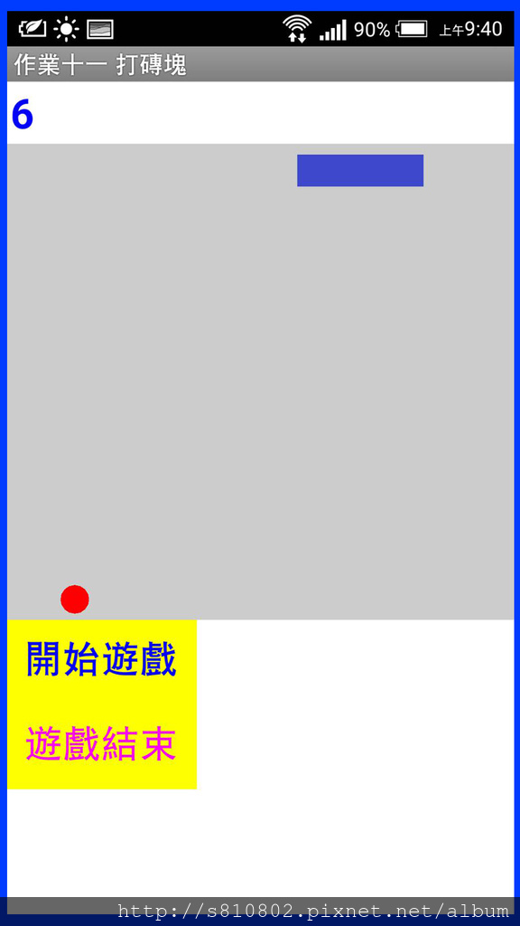 o03-06.jpg