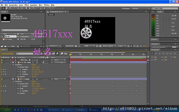 2010-03-09 第二周 98-2資通四甲遊戲程式設計 作業二 設置關鍵影格