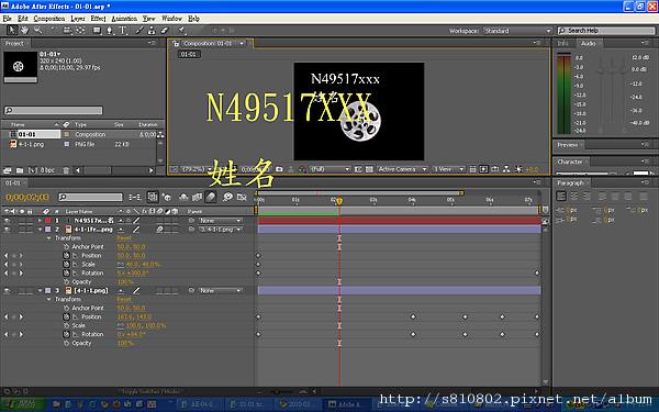 2010-03-09 第二周 98-2夜資通四甲遊戲程式設計 作業二 設置關鍵影格