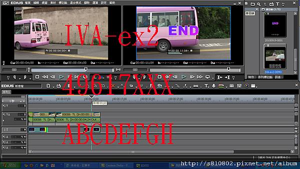 IVA-ex2.png