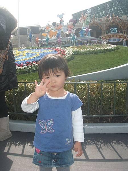 2009 東京迪士尼 003.jpg