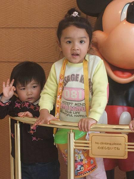 2009 東京迪士尼 066.jpg