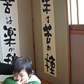 2009 東京迪士尼 180.jpg