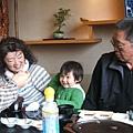 2009 東京迪士尼 188.jpg