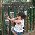 多摩動物園 041.jpg