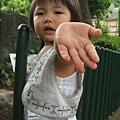 多摩動物園 042.jpg