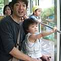 多摩動物園 050.jpg