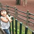 多摩動物園 057.jpg