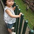 多摩動物園 062.jpg