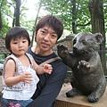 多摩動物園 063.jpg